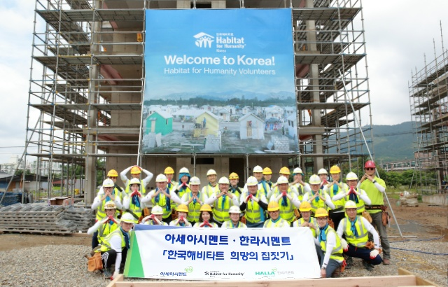 Sponsoring the 'Building Houses of Hope' project of Habitat for Humanity Korea